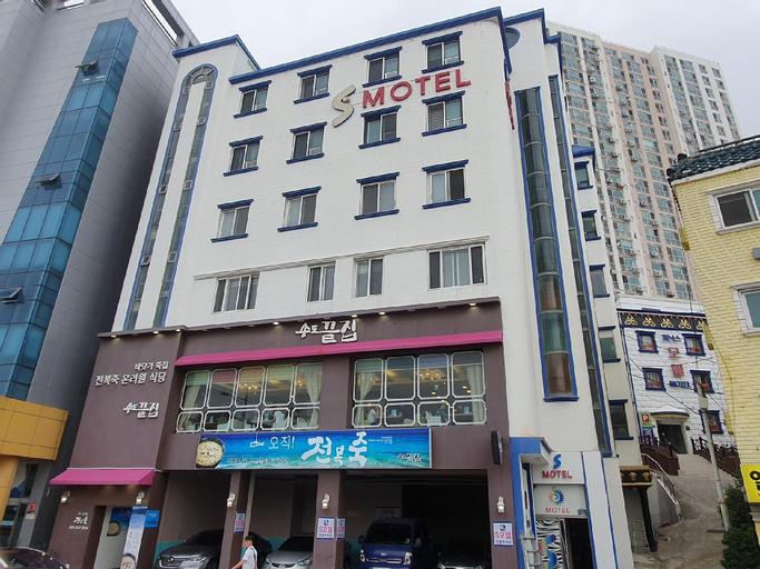 S-motel, Seo