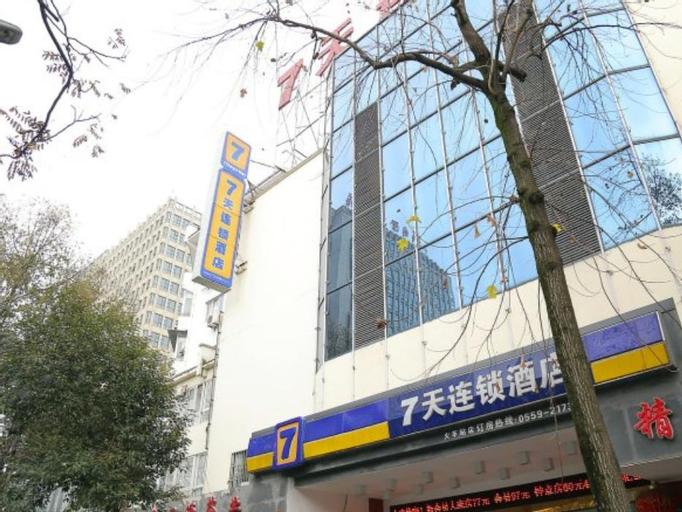 7 Days Inn Huangshan Railway Station Branch, Huangshan