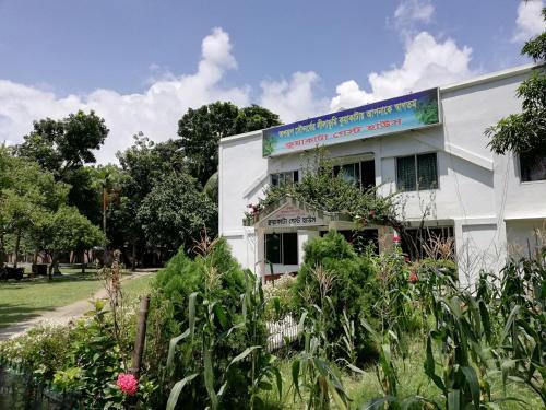 Kuakata Guest House, Patuakhali