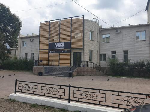 PASCO, Svobodnenskiy rayon