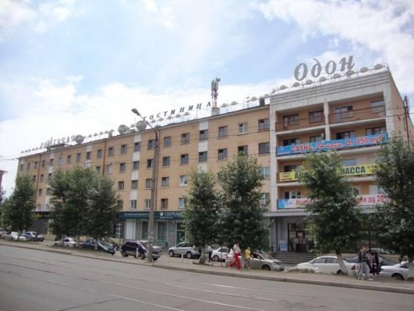 Odon Hotel, Ulan-Ude