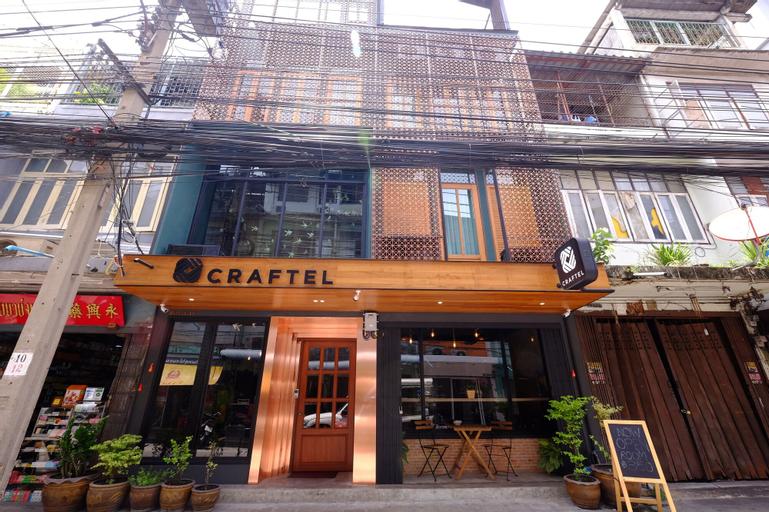 Craftel Bangkok - Hostel, Pathum Wan