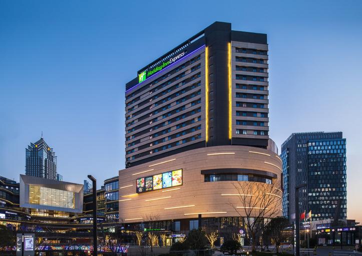 Holiday Inn Express Suzhou New District, an IHG Hotel, Suzhou
