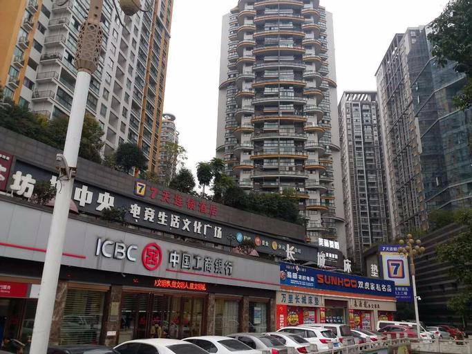 7 Days Inn·Yibin Boxi City, Yibin