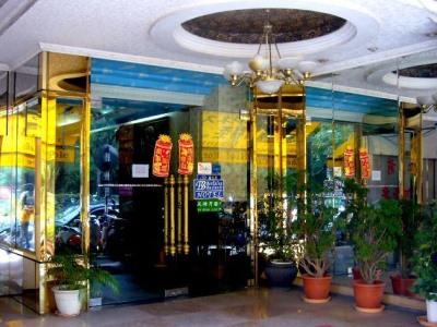 Taiwan Berkeley Hotels Science Park, Hsinchu City