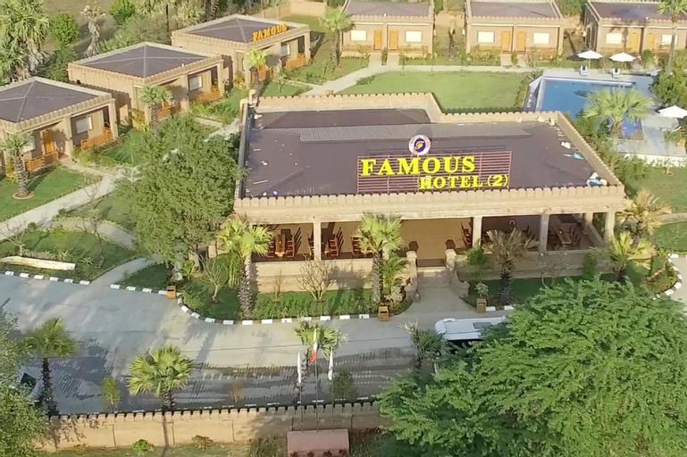 Famous Hotel Bagan 2, Myingyan