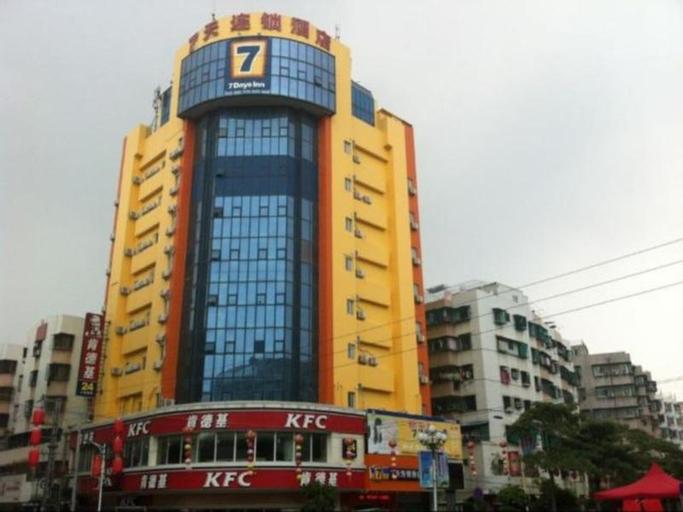 7 Days Inn Shantou Chaoyang Dongmen Bridge Branch, Shantou
