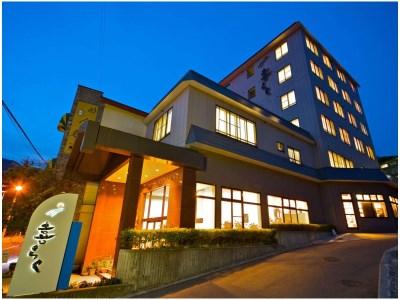 Zao Spa Hotel Kiraku, Yamagata