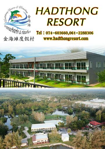 Hadthong Resort, Pak Phayun