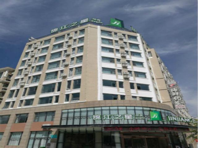 Jinjiang Inn Style Ningxia Guyuan Beijing Road, Guyuan