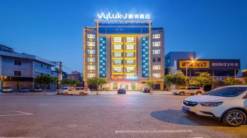 Vyluk.J Hotel Jianshui Ancient City Branch, Honghe Hani and Yi