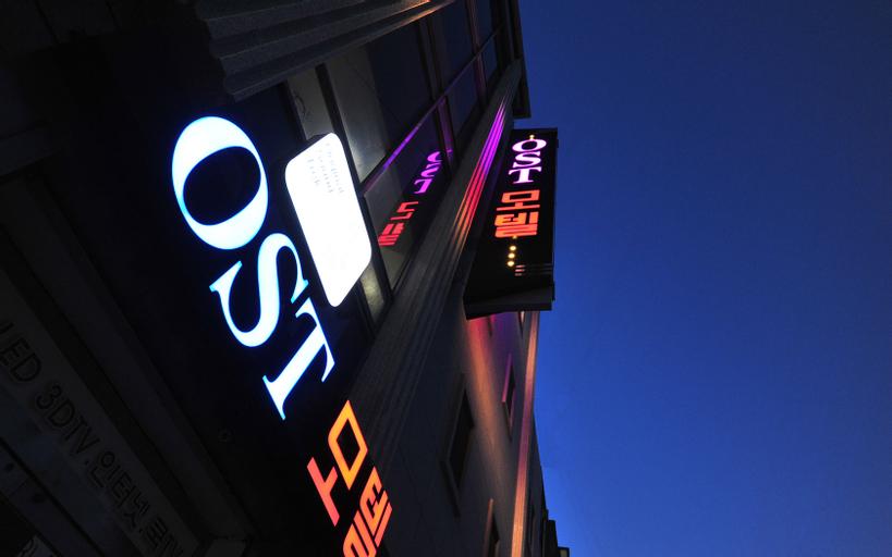 OST Motel, Inje