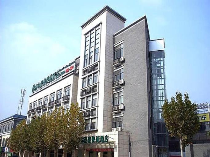 GreenTree Inn Nanjing Tangshan Hotspring Express Hotel, Nanjing