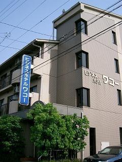Business Hotel Wayokan Annex Wako, Inazawa