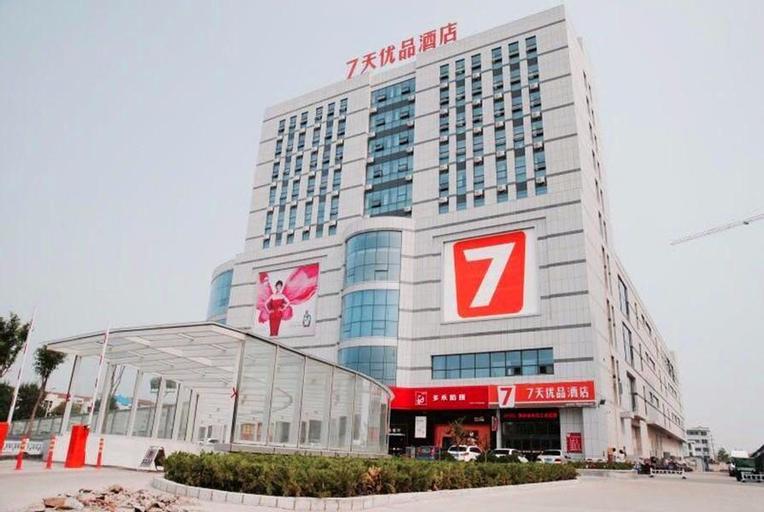 7 Days Premium·Dezhou Pingyuan Xinhua Road, Dezhou