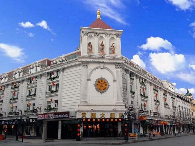 Harbin Tianzhi Hotel, Harbin