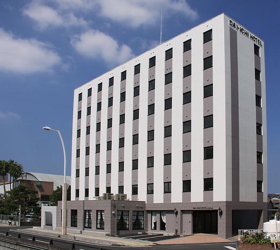Kagoshima Dai-ichi Hotel Kishaba, Kagoshima