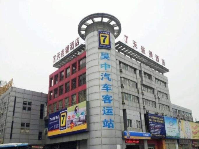 7 Days Inn Suzhou Wuzhong Subway Station, Suzhou