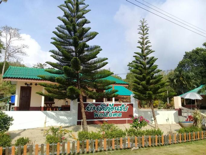 chuttong resort, Laem Ngop