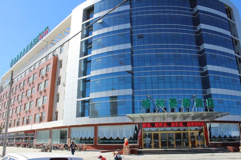 GreenTree Inn Zhangjiakou YuCounty BusStation Business Hotel, Zhangjiakou