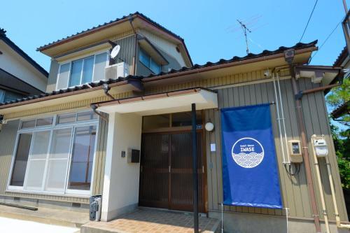 Guesthouse Iwase, Toyama