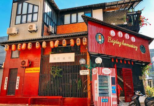BigDog Homestay, Phan Rang-Tháp Chàm