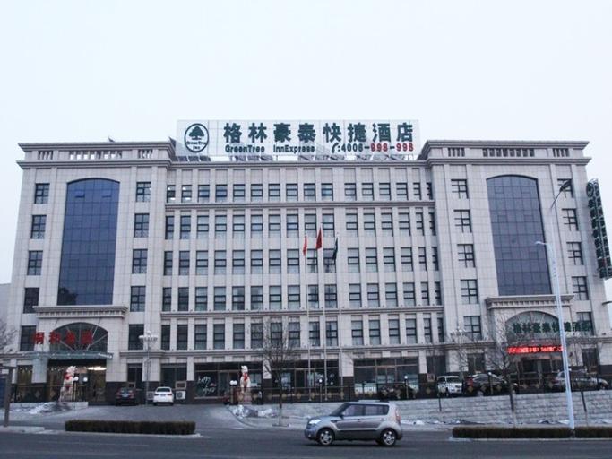 GreenTree Inn Hebei Zhangjiakou Xiahuayuan Xinchen Road Express Hotel, Zhangjiakou