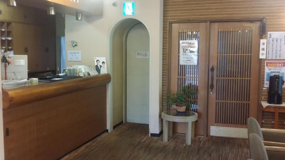 Hotel Onahama Hills, Iwaki