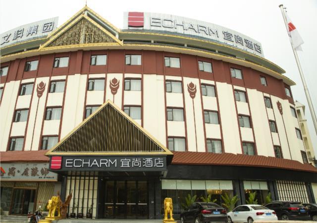 Echarm Hotel Xishuangbanna Basa Airport, Xishuangbanna Dai