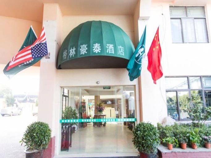 GreenTree Alliance Jiangsu Suzhou Shilu Shantang Street Subway Station Hotel, Suzhou