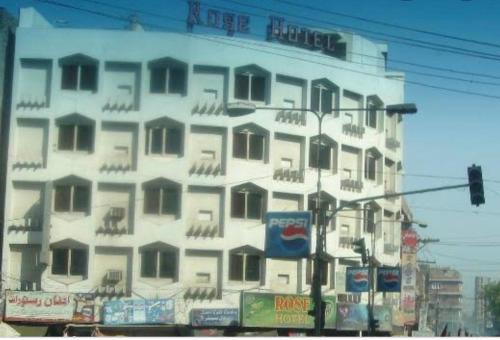Rose hotel, Peshawar