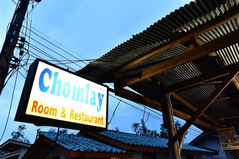 Chomlay Room & Restaurant, Ko Lanta