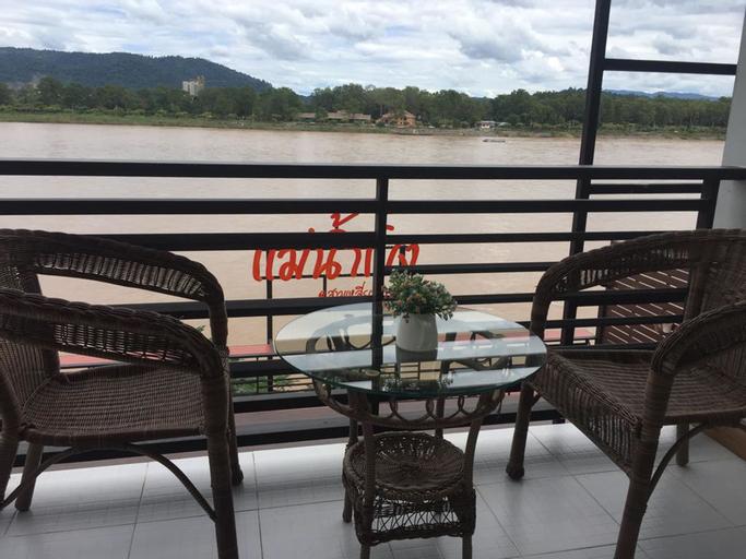 Khong River View, Chiang Saen