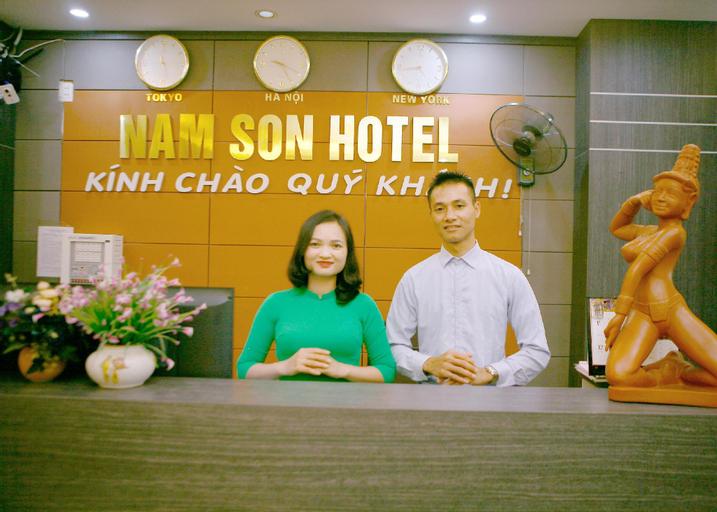 Nam Son Hotel, Đông Anh