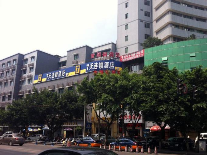 7Days Inn Chongqing Yongchuan Passenger Transport Center, Chongqing