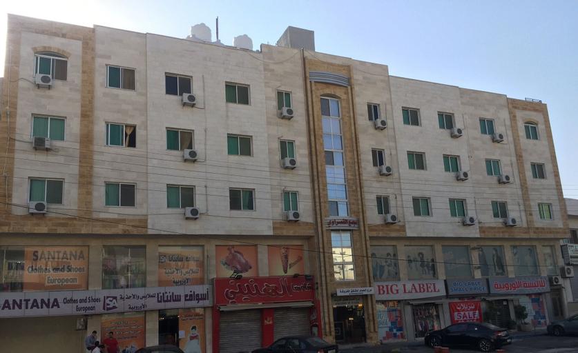 Marj Alhamam Furnished Suites, Amman