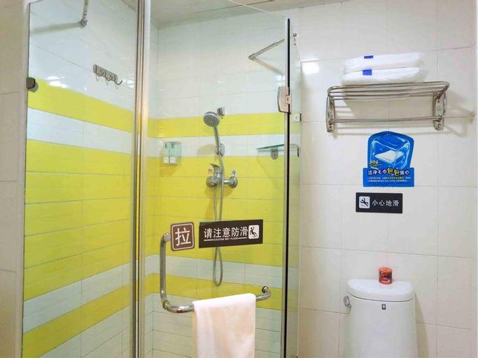 7 Days Inn Wuxi Shoufang International Airport Branch, Wuxi
