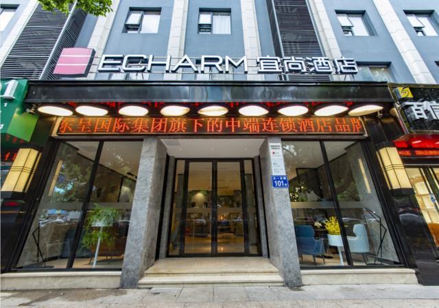 Echarm Hotel Fuzhou Sanfang Qixiang Wuyi Bei Road, Fuzhou