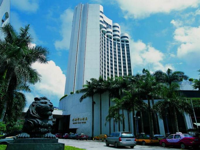 Shantou Golden Gulf Hotel, Shantou