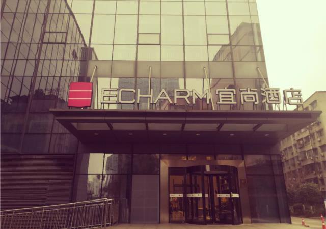 Echarm Hotel Nanchong Taihe Center Jiangjing Park, Nanchong