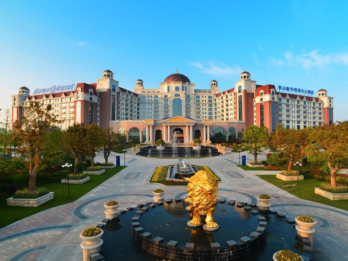 Howard Johnson Macrolink Plaza Huangshan, Huangshan
