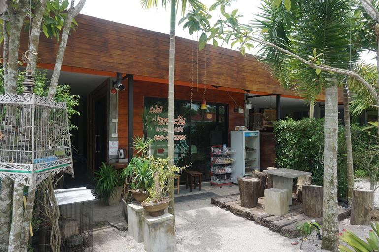 Rommai Plai Tawan Trang, Muang Trang