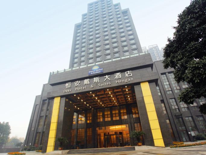 Days Hotel & Suites Hengan Chongqing, Chongqing