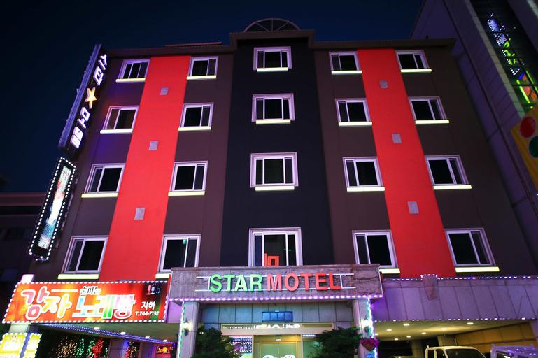Star Motel, Wonju