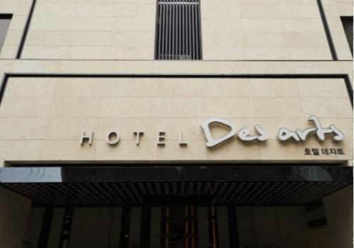 Des arts Hotel, Yeongdeungpo
