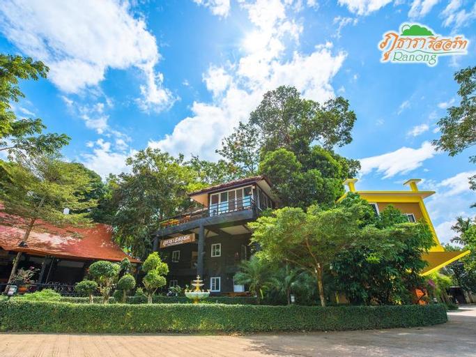 Phutara Resort, Muang Ranong