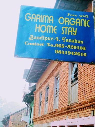 Garima Organic Home Stay, Gandaki