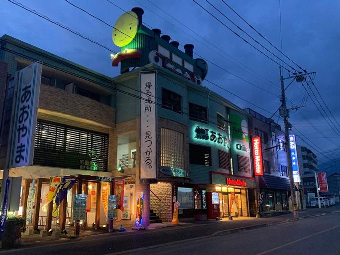 Ao-Dazaifu, Chikushino