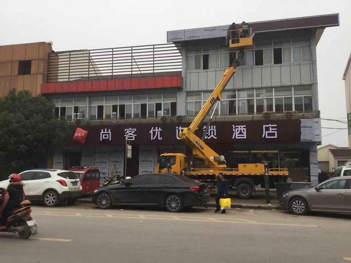 Thank Inn Hotel Jiangsu Nanjing Jiangning District Lukou Airport Tongling Road, Nanjing