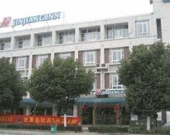 Jinjiang Inn Suzhou Mudu Zhujiang Rd, Suzhou
